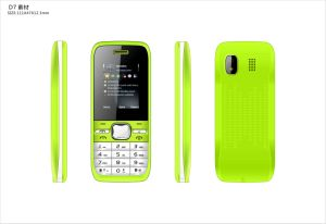 Factory 1.8 Inch Dual SIM Feature Phone Cheap GSM Elder Mobile Phone with Back Camera A25 pictures & photos