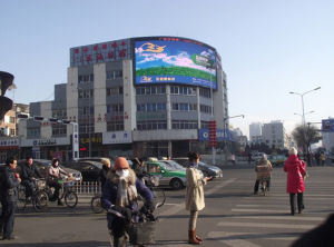 Outdoor P16 LED Billboard, P16mm LED Electronic Sign, LED Digital Display pictures & photos