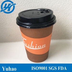12oz Printed Paper Cups for Coffee (YHC-029) pictures & photos