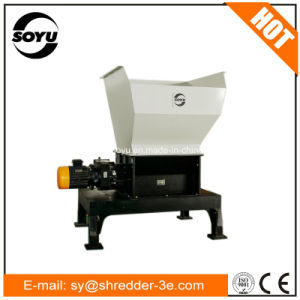 Waste Shredder/Msw Crusher pictures & photos
