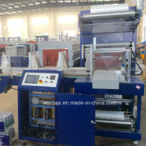 Wd-150A PE Film Wrapping Machine (WD-150A) pictures & photos