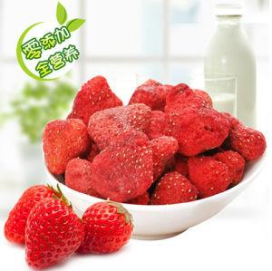 Palarich Freeze Dried Strawberry Crisps/Natural Fruit Crisps/Instant Fruit Snacks