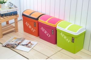 Household Innovative Small Plastic Dustbin Trashcan pictures & photos