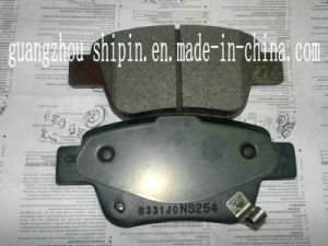 04465-28110 Manufacture Shim Brake Pads for Innova pictures & photos