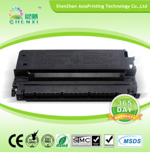 High Quality Compatible Toner Cartridge for Canon E16 pictures & photos