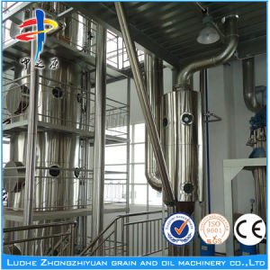 5-50t/D Soybean Oil Refinery Edible Oil Refinery Plant pictures & photos