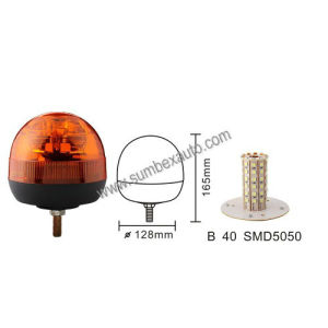 ECE R10 R65 Single Bolt Mount Micro SMD Amber LED Warning Beacon Strobe Light (SM808EB)