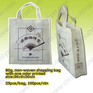 Ly Fashion Shopping Nonwoven Bag (LY-NSB-013) pictures & photos