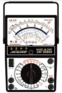 Analog Multimeter (MF47F) with ISO Certified pictures & photos