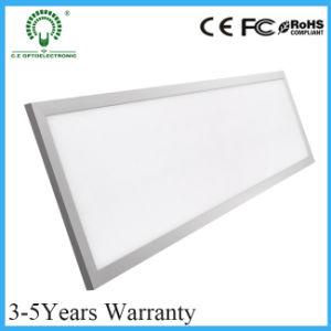 LED Panel Light - LED Office Lighting- 1FT X 2FT