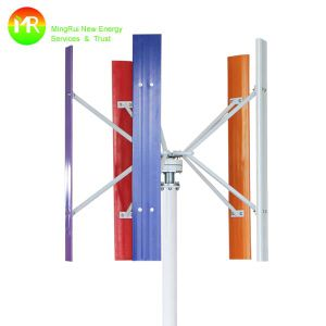 Mini Vertical Axis Wind Turbine 10kw Vertical Axis Wind Turbine pictures & photos