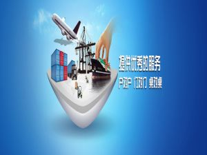 Airfreight From China to Melbourne, Australia with The Competitive Price pictures & photos
