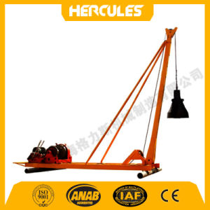 Hcz-1500 Percussion Drilling Rig