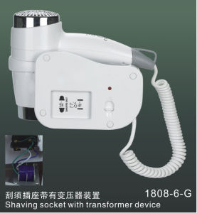 New Style Wall Mounted Hair Dryer S-1808-6-G