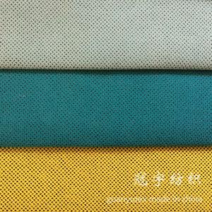 Nylon Corduroy Compound Sofa Fabric pictures & photos