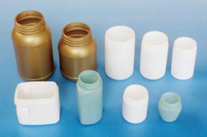 Tonva Plastic Bottles Blowing Machine pictures & photos