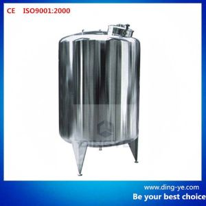 SX Series Sterilizing Heat Preservation Water Tank pictures & photos