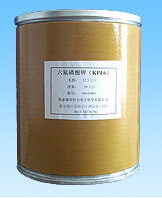 Potassium Hexafluorophosphate CAS No. 17084-13-8 pictures & photos