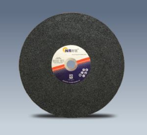 """T41 16""""Cutting Wheels (nairui brand) 400X3.2X25.4"""