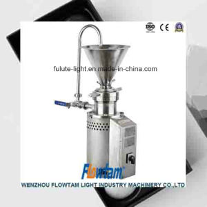 Multifunctional Juice Smoothie Blender Colloid Mill pictures & photos