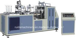 Ce Approved Paper Bowl Forming Machine (HS-PS-35) pictures & photos
