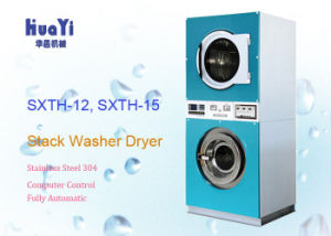 Commercial Stack Coin Washer Dryer / Laundrette Washing Machines pictures & photos
