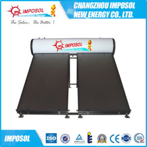 Flat Plate Solar Panel Heating Hot Water Collector pictures & photos
