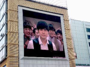 Outdoor Full Color Advertising LED Billboard of P6 SMD3535 pictures & photos