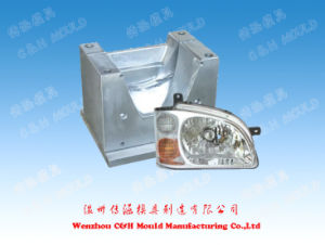 Auto Lamp Mould for Plastic Car Lamp Mold