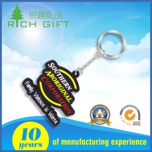 Customized Colorful PVC Keychain with Four Links Keyring pictures & photos