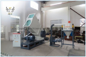 Heavy Duty Plastic Crusher for Hard Plastic pictures & photos
