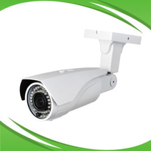H. 265 5.0MP IP Bullet Camera pictures & photos