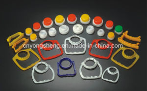 Plastic Injection Edible Cap Mould Moulding Mold (YS816) pictures & photos