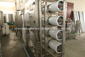 Humanized Sand Filter for Water Purifier Treatment Plant pictures & photos