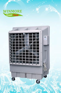 Cost-Effective Evaporative Factory Best Portable Air Cooler Fan Air Cooler pictures & photos