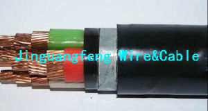 Nh-Kyjv XLPE Insulated and PVC Sheathed Fire-Resistant Control Cable pictures & photos
