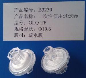 Tp (transducer protector) for Haemodialysis pictures & photos