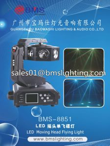 8*40W LED RGBW Moving Head Flying Light BMS-8851