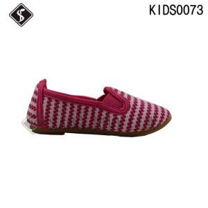 Kids Sport Shoes pictures & photos