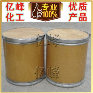UV Absorbent /Ultraviolet Radiation Absordent pictures & photos