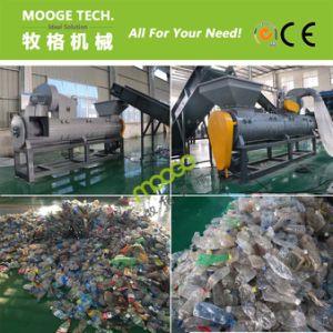 Plastic PET bottle label stripper/delabeller/remover machine pictures & photos