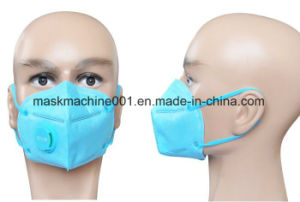 Automatic Ultrasonic Fold Mask Nose Clip and Earloop Welding Machine (head type) pictures & photos