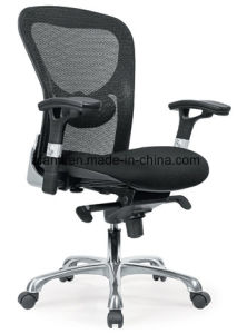 Ergonomic Office Swivel Executive Manager Mesh Chair (RFT-A18) pictures & photos
