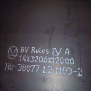 Competitive Price Hot Rolled Carbon Steel Plate pictures & photos