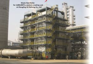 Waste Heat Boiler for Catalytic Cracking Unit pictures & photos