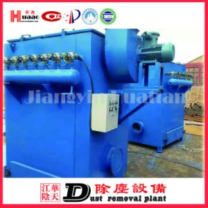 Dlz-B China′s Best-Selling Dust Collector pictures & photos