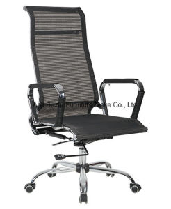 High Back Leisure Style Excecutive Office Mesh Chair (BS-1516-1) pictures & photos