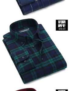 High Quality Cotton Long Sleeve Man′s Plaid Shirt Casual Shirts pictures & photos