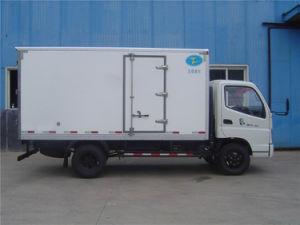 Dry Box Cargo Truck