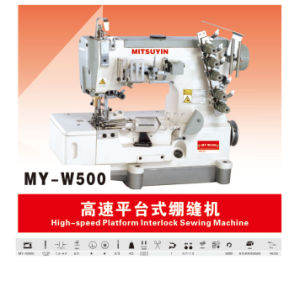 Interlock Sewing Machine (MY-W500)